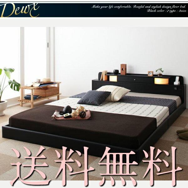 ベッド セミダブルベッド フランスベッドマットレス付き ベッド デュークス スーパースプリング