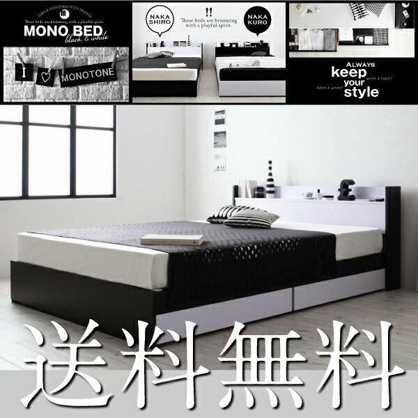 収納付きベッド 収納付きベッド 収納付きベッド シングル マットレス付き ベッド モノ ボンネルハード