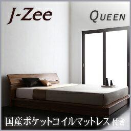 ベッド クイーンベッド 安い クイーンベッド ローベッド ローベッド フロアベッド ジェイ・ジー 国産ポケットコイルマットレス付き