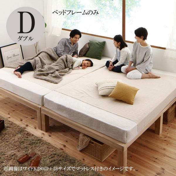 ベッド すのこベッド 総桐 安心 清潔 すのこベッド キリムク ダブル