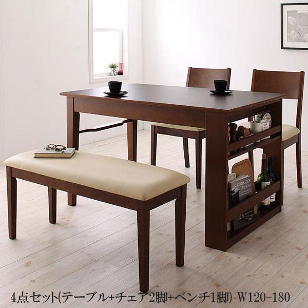 ダイニングテーブルセット 伸縮 ダイニングテーブルセット Dream.3 4点セット(テーブル+チェア×2+ベンチ)