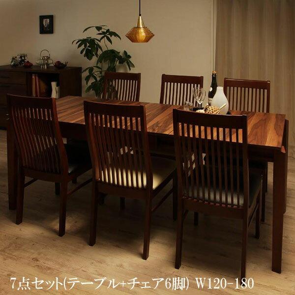 ダイニングテーブルセット テーブル 伸長 ダイニングテーブルセット シルタ 7点セット(テーブル+チェア×6)