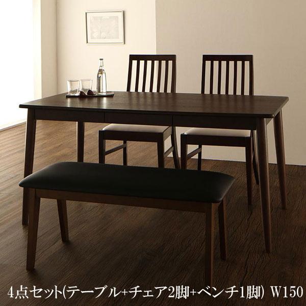 送料無料 ダイニングテーブルセット ファミリー向け タモ材 引出付き ダイニングテーブル ダフネ 4点セット(テーブル+チェア2脚+ベンチ1脚) W150