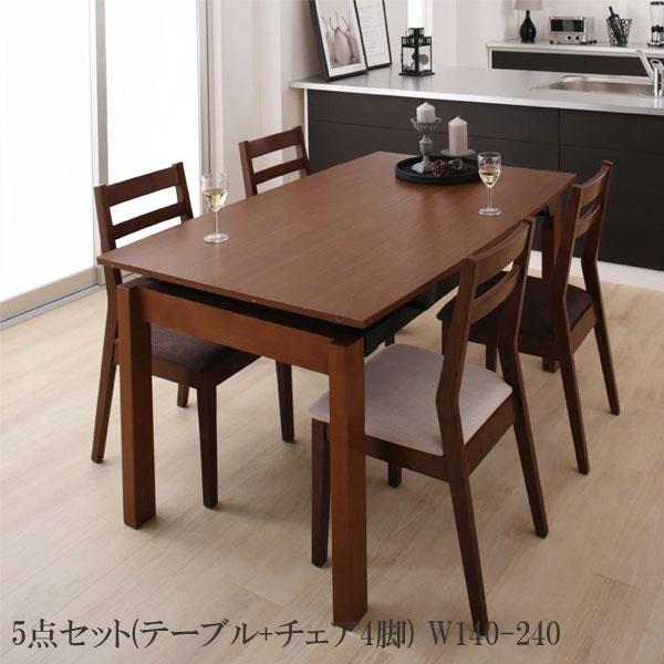 送料無料 ダイニングテーブルセット 5点セット 天然木 ウォールナット材 伸縮 ダイニングセット カンテ 5点セット(テーブル+チェア4脚) W140-240
