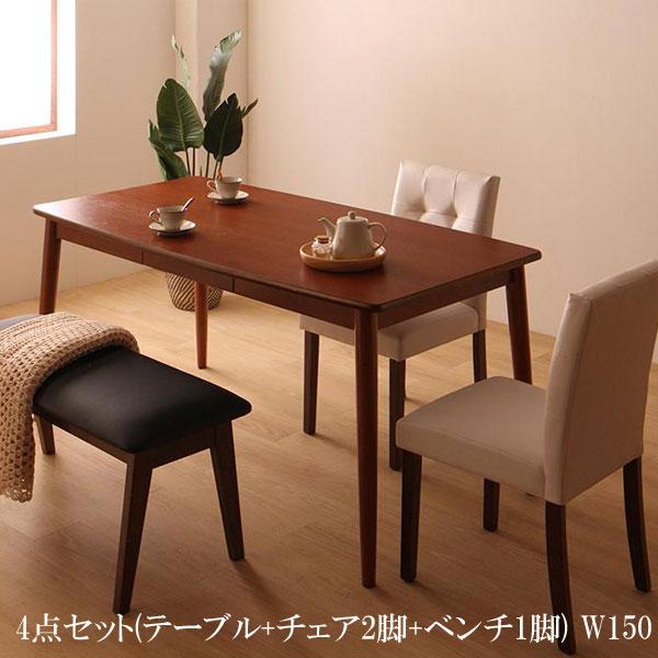 送料無料 ダイニングテーブルセット 4点 PVCレザー ダイニング ファシオ 4点セット(テーブル+チェア2脚+ベンチ1脚) W150