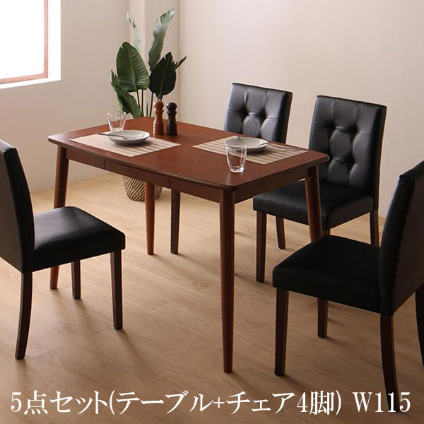 送料無料 ダイニングテーブルセット 5点 PVCレザー ダイニング ファシオ 5点セット(テーブル+チェア4脚) W115