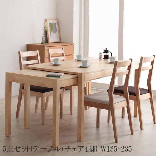 送料無料 ダイニングテーブルセット スライド伸縮テーブル ダイニングセット トーレス 5点セット(テーブル+チェア4脚) W135-235