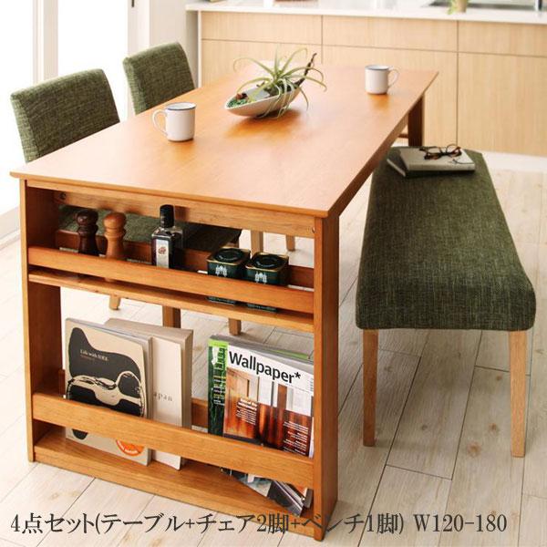 送料無料 ダイニングテーブルセット 4点 北欧 テーブル 伸縮 収納ラック付き ダイニングテーブル ディライト 4点セット(テーブル+チェア2脚+ベンチ1脚) W120-180