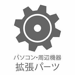 リコー 拡張HDD タイプH(515215) 取り寄せ商品