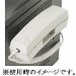 リコー IPSiO ハンドセット C240(308832) 取り寄せ商品