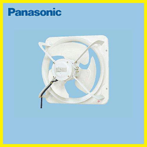 送料無料 パナソニック 換気扇 FY-40MTV3 有圧換気扇 標準40CM以上三相 Panasonic