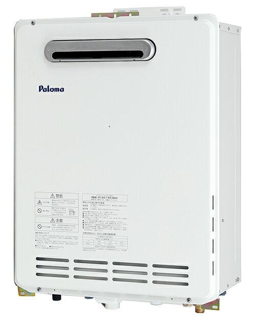 �料無料 パロマ [FH-204AWAD(LP)] 従�型風呂給湯器20�フルオート�掛型 LPG プロパンガス 風呂給湯器 フルオート 20�タイプ Paloma