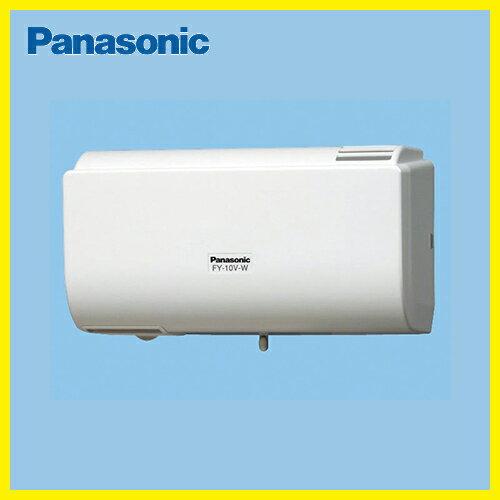 送料無料 パナソニック 換気扇 FY-10V-W Q-hiファン10畳用 換気回数0.7回/h Panasonic