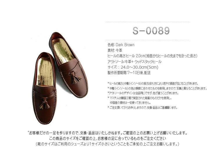 【送料無料】[HANDMADE]手作り靴、シークレットシューズ、ハンドメードシューズ、オーダーメード、ビジネスシューズ【smtb-m】【QZ】【YDKG-m】【05P26Mar16】