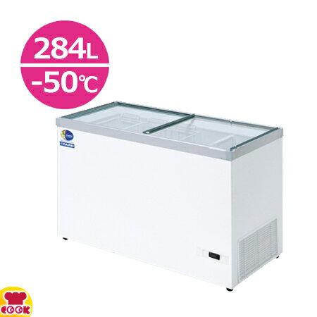ダイレイ 超低温冷凍ショーケース HFG-300D(-50℃) 284L(送料無料、代引不可)