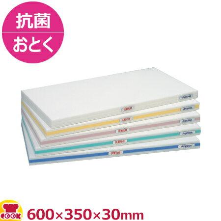長谷川化学 ポリエチレン抗菌おとく まな板 4層タイプ (OTK04-6035) 600×350×30mm(送料無料、代引不可)