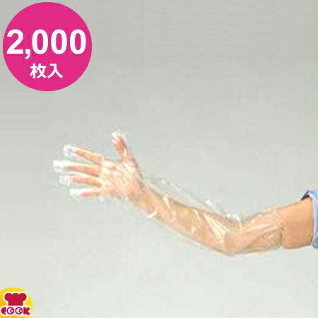 ロングPE手袋 透明 LPE-F 2000枚入(50枚×40箱)(送料無料、代引不可)
