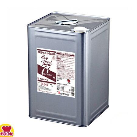 セハー ボンアルコール77 15kg缶(送料無料、代引不可)