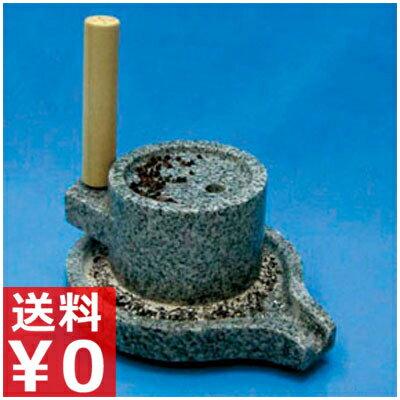 【送料無料】みかげ石 ミニ挽き臼 粉挽き用石臼/そば粉挽きにおすすめ 御影石製のうす 製粉 うどん粉 そば粉 米粉