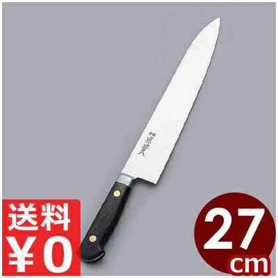 【送料無料】鋭い切れ味の東京刃物 源助久 日本鋼 ツバ付き牛刀 270mm/シェフナイフ 肉