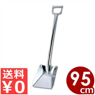 【送料無料】桃印 調理用スコップ K-C2 95cm 18-8ステンレス製/シャベル かき混ぜ 撹拌 給食調理用スコップ