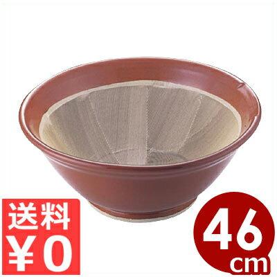【送料無料】すり鉢 15号 Φ46×高さ22cm 擂鉢 日本製(常滑産)/胡麻和え 白和え