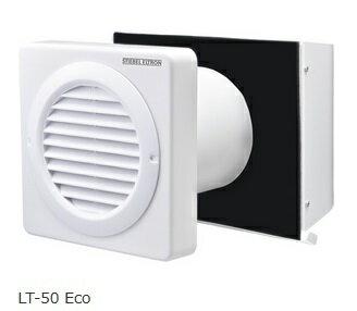 【送料無料一部除く】日本スティーベル 【LT-50ECOW】 ツインエアーフレッシュ フード色白 ダクトレス換気システム