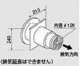 【最安値挑戦中!最大30倍】給湯器 部材 ノーリツ 【FF-7トップ φ120 400型 0703513】 給排気トップ [◎]