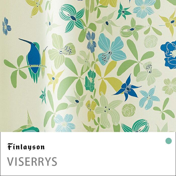 北欧 生地 オーダーシェード 北欧柄 Finlayson フィンレイソン VISERRYS ヴィゼルス  プレーンシェード 幅191~240cm×丈121~160cm  北欧ファブリック テキスタイル