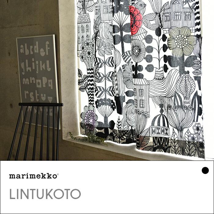 北欧 生地 オーダーカーテン 北欧柄 marimekko マリメッコ LINTUKOTO リントゥコト  フラットカーテン仕様 幅126~250cm×丈254~351cm  北欧ファブリック テキスタイル