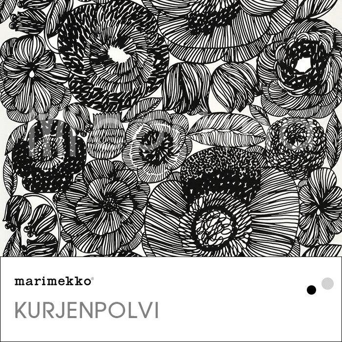 北欧 生地 オーダーシェード 北欧柄 marimekko マリメッコ KURJENPOLVI クルイェンポルヴィ  プレーンシェード 幅30~125cm×丈48~68cm  北欧ファブリック テキスタイル