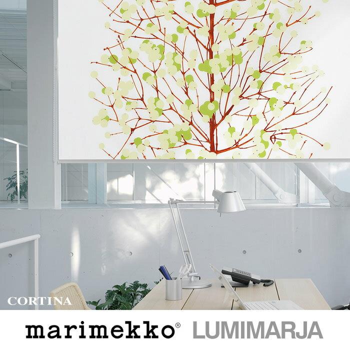 北欧 生地 人気柄 フィンランド marimekko マリメッコ LUMIMARJA ルミマルヤ オーダーロールスクリーン 幅102~125cmまで×丈201~240cmまで
