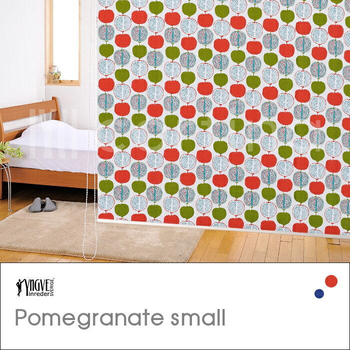 北欧 生地 人気柄から選べる YnGVE inreder イングヴィインレダー  オーダーロールスクリーン Pomegranate small パーマグラネット スモール 幅30~125cmまで×丈281~300cmまで
