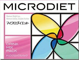 マイクロダイエット ドリンク ミックスパック 14食
