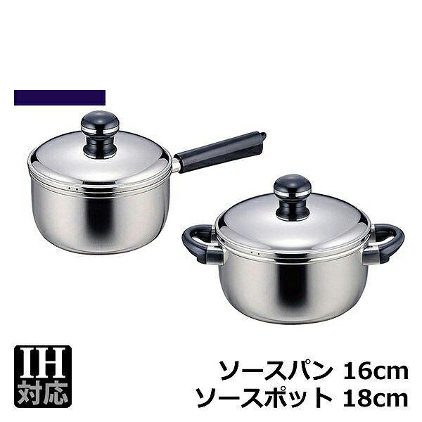 ��料無料】オブジェ ソースパン16cm&ソース�ット18cm OJ-100-1 (013130) [業務用 大�注文対応]