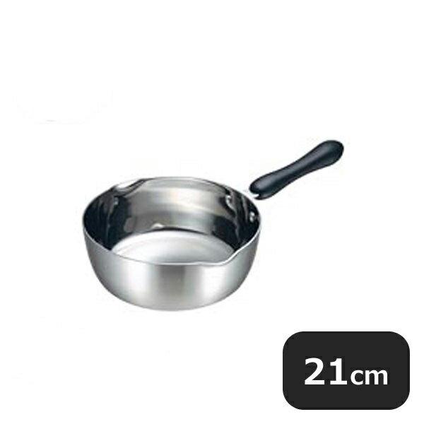 KO プラ柄3層鋼クラッド行平� 21cm (019351) [業務用 大�注文対応]
