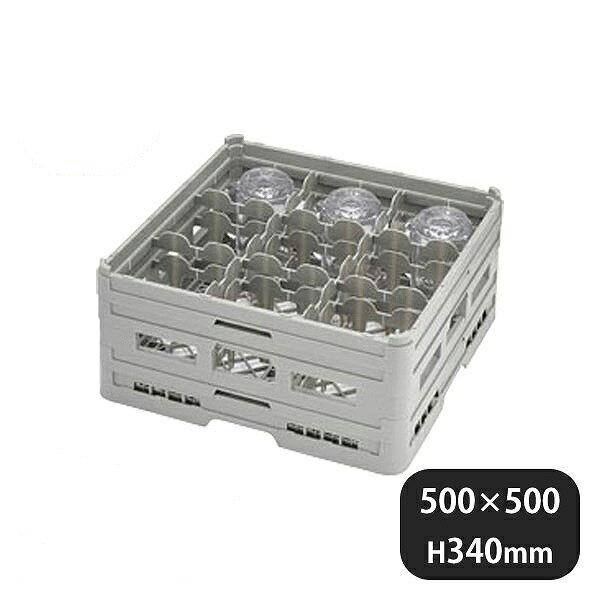 【送料無料】弁慶 9仕切りステムウェアーラック S-9-305 (097077) [業務用 大量注文対応]