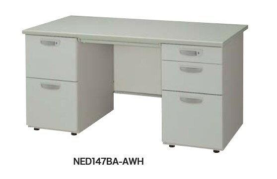 オフィスデスク (NED型) 両袖デスク オフィス設備 机 ナイキ NAIKI ned147baawh