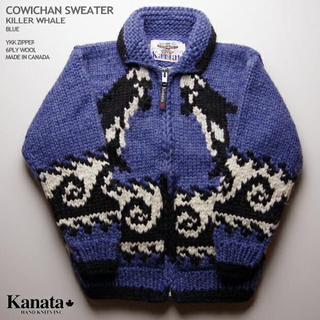Kanata カウチンセーター|カナタ社・カナダ製|KA10002z KILLER WHALE(シャチ)|ブルー|メンズ|ウール100%(ピュアヴァージンウール)|フルオープン|YKK製シングル・ジップアップ(YKK Zipper)5mm|長袖|セーター ニット