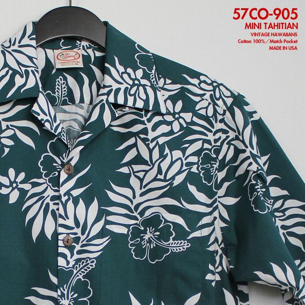 アロハシャツ|ゴーベアフット(GO BAREFOOT)|go-co905 MINI TAHITIAN(ミニ・タヒチアン)|グリーン&ホワイト|コットン100%(Cotton 100%)|開襟(オープンカラー)|フルオープン|半袖|アロハタワー(アロハシャツ販売)10P03Sep16