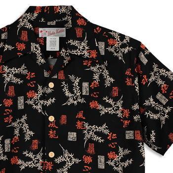 可愛い アロハシャツ・フラケイキ ハワイアン(HULA KEIKI HAWAIIAN)HK-321 kan-ji(漢字)|ブラック|メンズ|hawaii cotton100%(コットン100%)|開襟|フルオープン|半袖|アロハタワー(アロハシャツ販売)