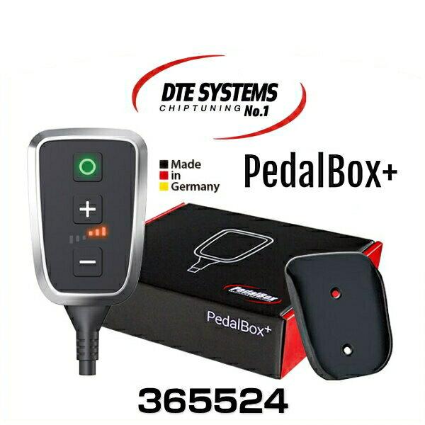 低価格なコストで DTE SYSTEMS 365524 PedalBox+ スロットル コントローラー(ペダルボックスプラス)スロコン ジャガー F-Type J60、XK J43、ランドローバー Discovery 4 LA、Range Rover Evoque LV等
