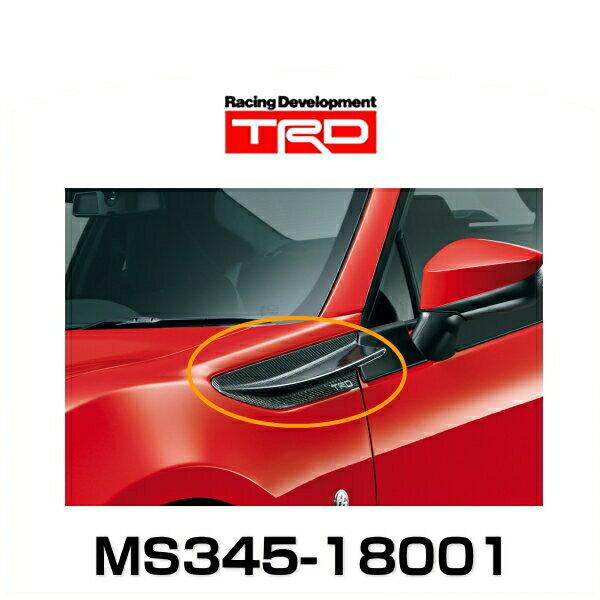 TRD MS345-18001 フロントフェンダーエアロフィン(カーボン製) 86用