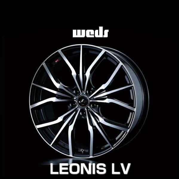 weds ウェッズ レオニス LV 35221 15インチ 15×6.0J インセット:43 穴数:5 PCD:114.3 ハブ径:73 カラー:PBMC【ホイール4本価格】