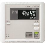 ノーリツ ガス給湯器 サブリモコン RC-3101A ※リモコンだけの販売はしておりません。