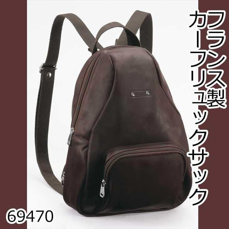フランス製 カーフリュックサック 69470【メンズ用鞄・父の日プレゼントにも!】【代引不可】