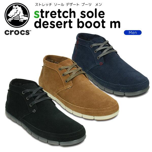 【26%OFF】クロックス(crocs) ストレッチ ソール デザート ブーツ メン(stretch sole desert boot m) /メンズ/男性用/ブーツ/シューズ[r][C/D]【ポイント10倍対象外】