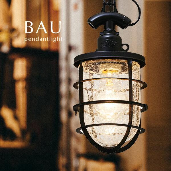 ペンダントライト LED【GlassBAU/ブラック】1灯 アンティーク 船舶照明 コード 吊り ガレージ ヴィンテージ キッチン デザイン レトロ マリン カフェ