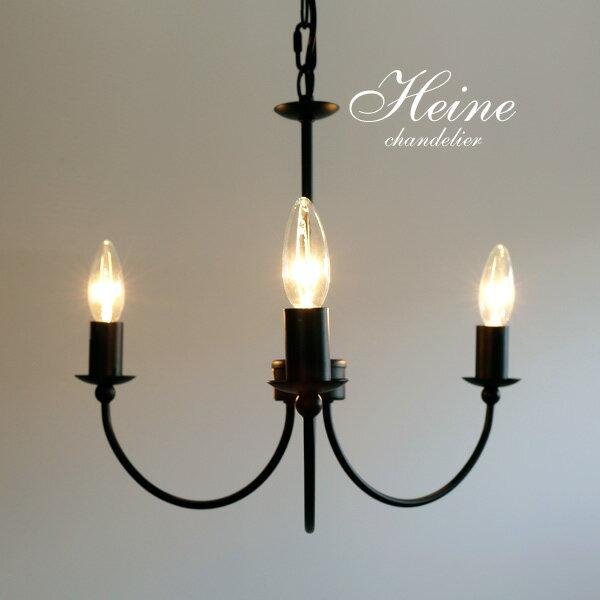 シャンデリア【Heine/3灯】ブラック クラシック クラシカル シンプル カフェ フレンチ モダン チェーン 照明 ゴシック