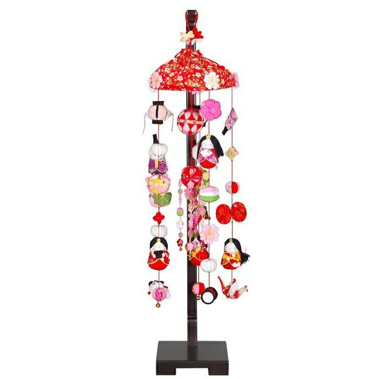 吊るし飾り 華まりびな 中 スタンド付き sb-3-10m 飾り台セット